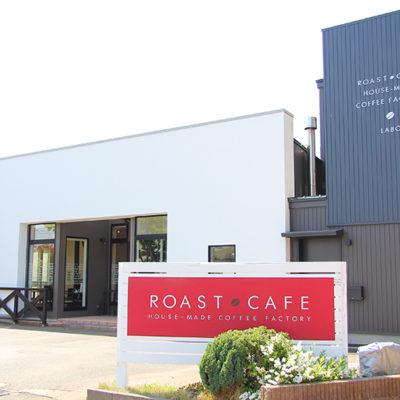 自家焙煎コーヒーを堪能できる新潟市の名店