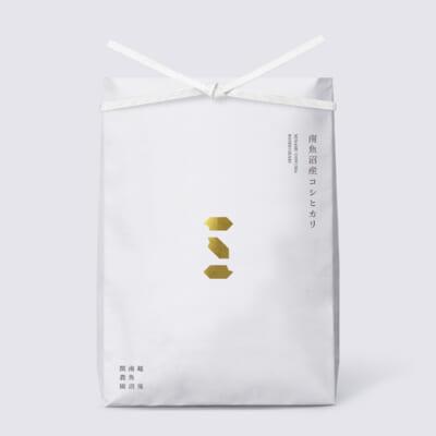 令和2年度米 南魚沼 塩沢産コシヒカリ「関家のこだわり米」(従来品種)