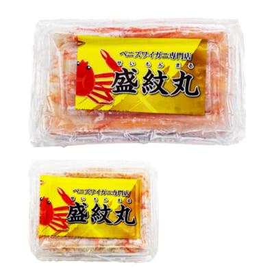 冷凍紅ズワイガニ(むき身)棒肉・バラ肉 各1パック入り