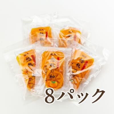 佐渡産 あんぽスライス柿 8パック入り