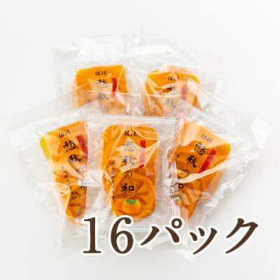 佐渡産 あんぽスライス柿 16パック入り