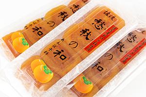 1.あんぽ干柿