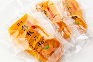 2.あんぽスライス柿