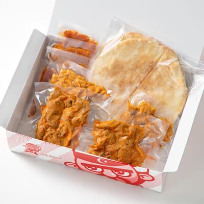 チキンケバブサンド(真空冷凍)4食入り