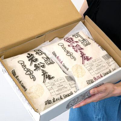 新潟県産米ギフト(小分け袋タイプ)1kg×4袋入