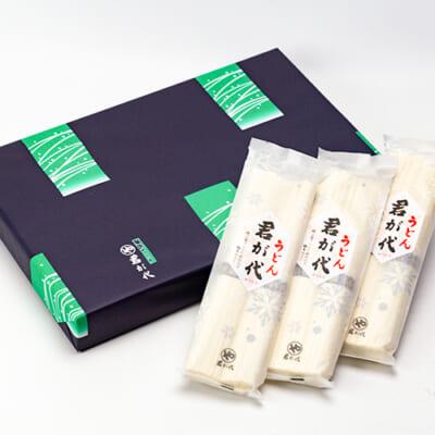 君が代 うどん 10袋(化粧箱入)