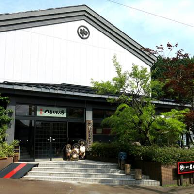 1885年(明治18年)創業の老舗製麺所「まるや君が代」