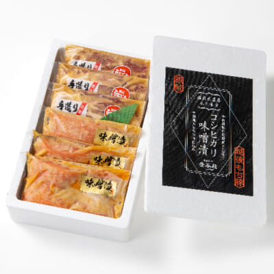 コシヒカリ味噌漬け(銀鮭・越後もちぶた)12切入り