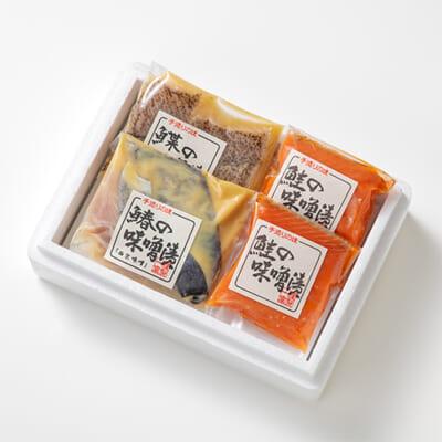 海鮮の味噌・粕漬け 梅セット