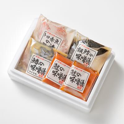 海鮮の味噌・粕漬け 松セット