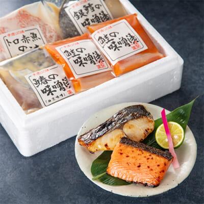 海鮮の味噌・粕漬け