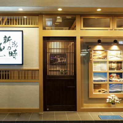 新鮮な魚介料理が人気の老舗和食料理店