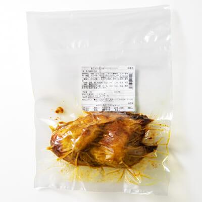 揚げない鶏の半身カレー揚げ 1個入