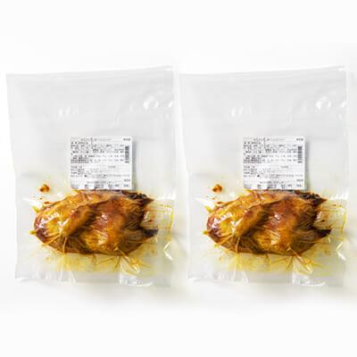 揚げない鶏の半身カレー揚げ 2個入