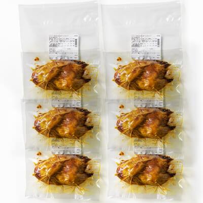 揚げない鶏の半身カレー揚げ 6個入