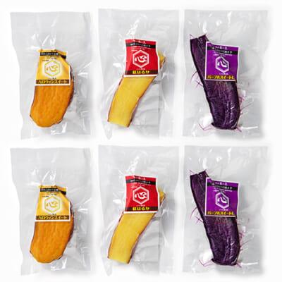 冷凍焼き芋 3種類各2パック入