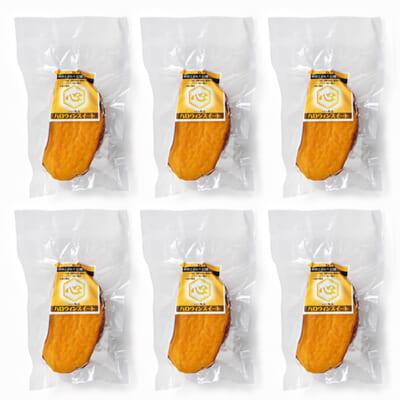 冷凍焼き芋(ハロウィンスイート)6パック入