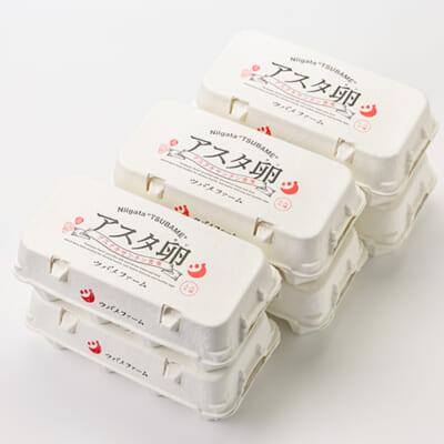 アスタキサンチン含有赤卵48個入