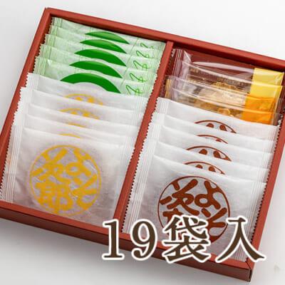 よそ次郎 香煎(かせん)詰合せ 19袋入
