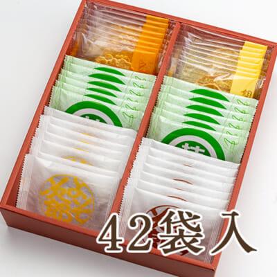 よそ次郎 香煎(かせん)詰合せ 42袋入