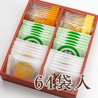 よそ次郎 香煎(かせん)詰合せ 64袋入