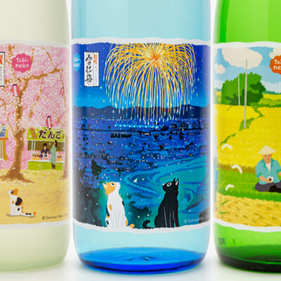 「四季を旅するお酒」の、ほのぼのするイラストにも注目!