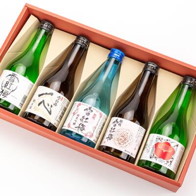 梱包イメージ(飲み比べ 奏 300mlボトル瓶)