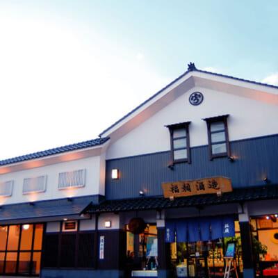 まろやかで旨味のある日本酒を提供