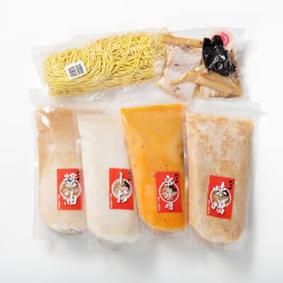 らーめんののやの「家ラー」2種2パック入り 細麺