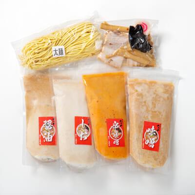 らーめんののやの「家ラー」2種2パック入り 太麺