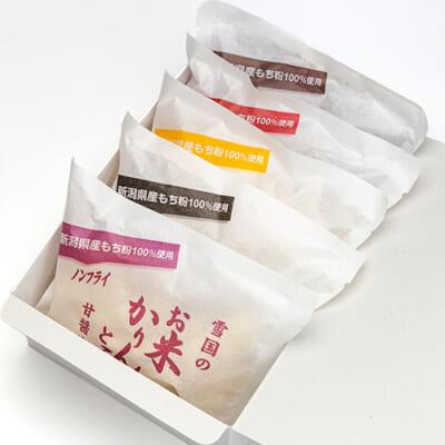お米かりんとう 5種各1袋入り
