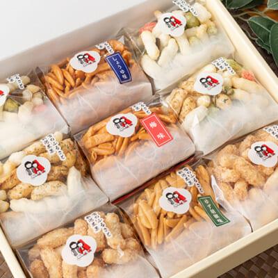 米どころ新潟を代表する米菓詰め合わせセット!