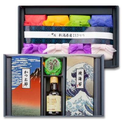 新潟県産コシヒカリの贅沢リッチギフト Bセット