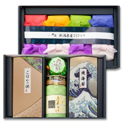 新潟県産コシヒカリの贅沢リッチギフト Cセット