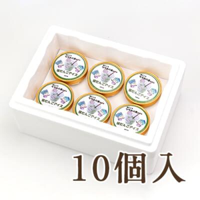 笹だんごアイス 10個入り