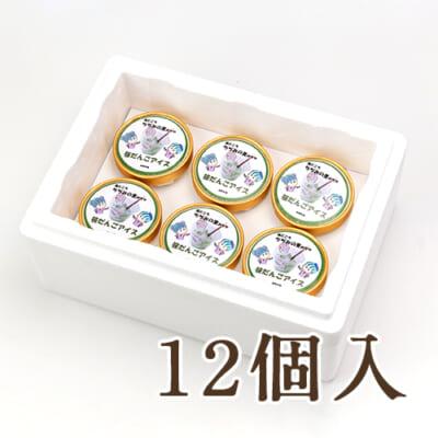 笹だんごアイス 12個入り