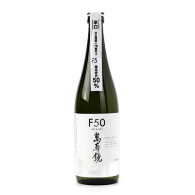 萬寿鏡 F50 辛口 720ml(4合)
