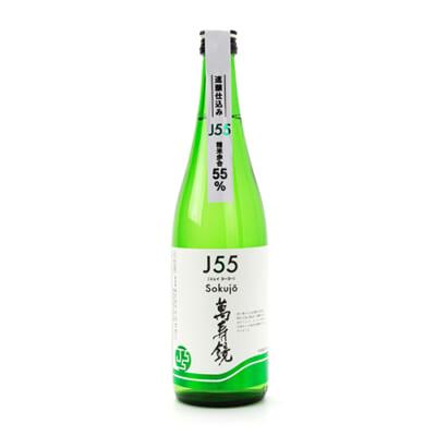 萬寿鏡 J55 Sokujo 720ml(4合)