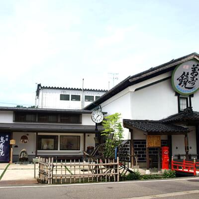 伝統の技が活きたユニークな日本酒
