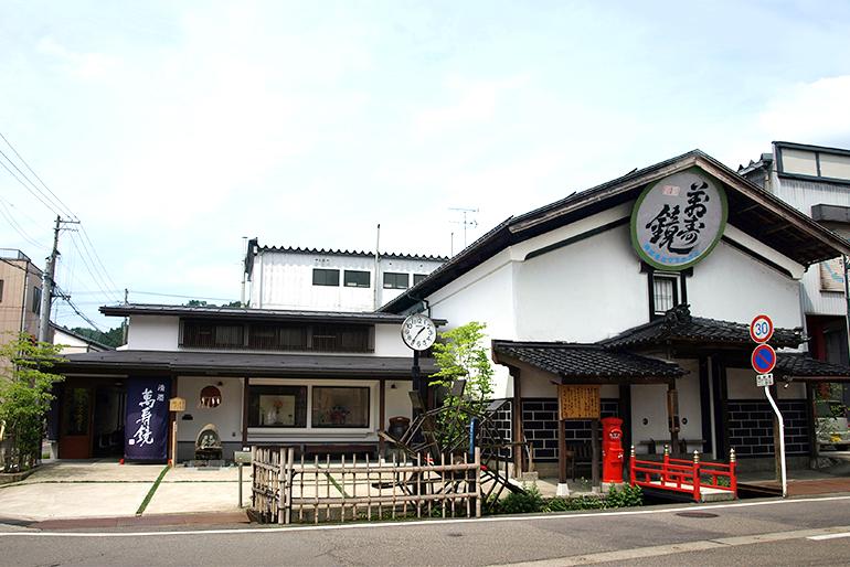 伝統とこだわりが生み出す高品質な日本酒