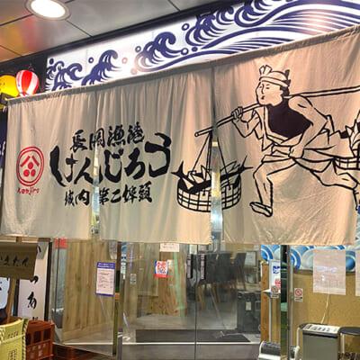 海鮮居酒屋で人気の肉料理