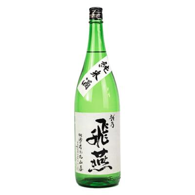 越乃飛燕 純米 1.8l(1升)