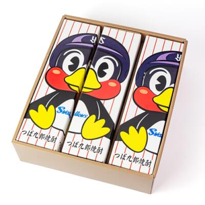 つば九郎焼酎 720ml(4合) 3本 化粧箱入