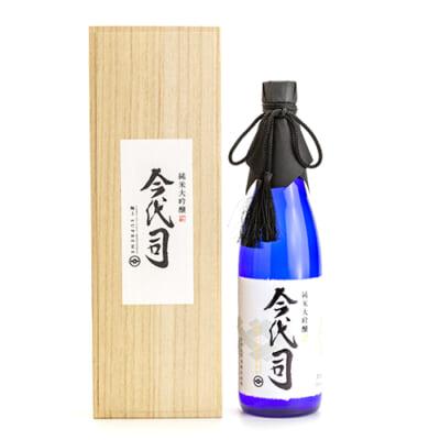 純米大吟醸 今代司 極上 桐箱入り 720ml(4合)