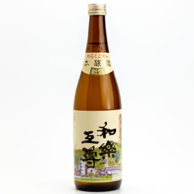 和楽互尊 本醸酒 720ml(4合)
