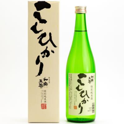 和楽互尊 こしひかり 特別純米酒 720ml(4合)