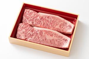 1.ステーキ用
