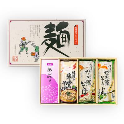 佐渡のご当地麺セット 3種6袋入(つゆ付)