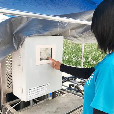 コンピュータ制御で室温・水量を細かく管理