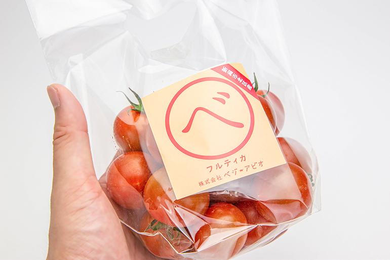 甘味・うま味が抜群!秋~春に新鮮トマトをお届け